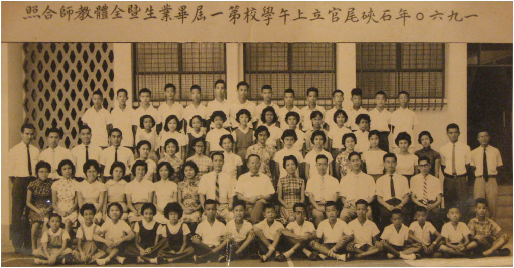 1960-Grad whole picture(original) copy.jpg