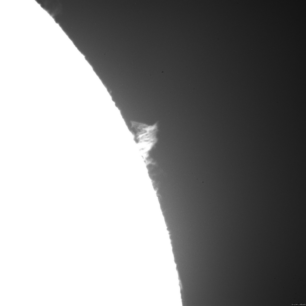 prominence-NWW-20170710143710548.jpg